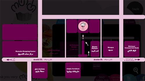 Munch Bakery Jeddah Map
