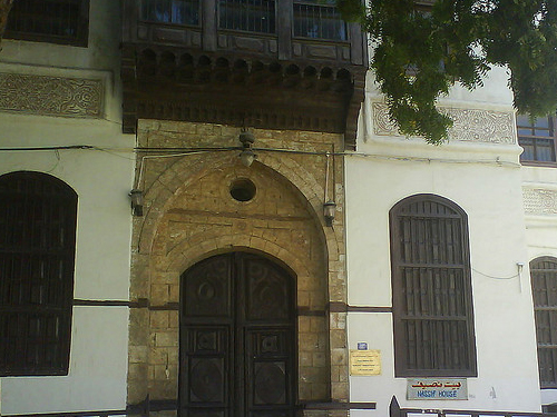 Nassif House Jeddah