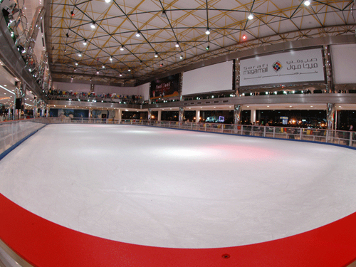 Ice Skating Ring  Mega Mall Jeddah