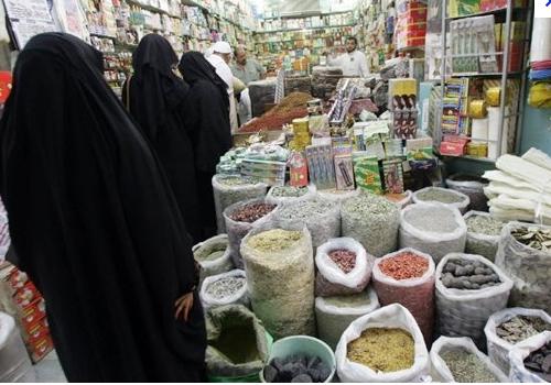 Souq al-Alawi Jeddah