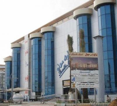 South Mall Jeddah