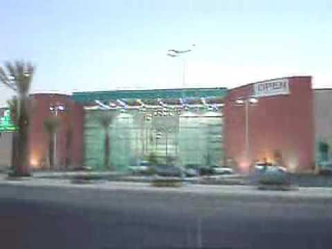 stars avenue mall jeddah Shopping Malls of Jeddah Part 2