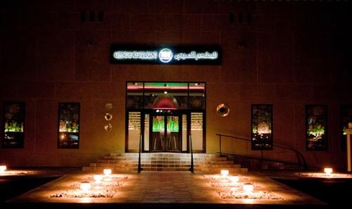 Toki Restaurant Jeddah