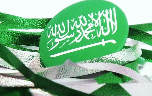 23rd September Saudi National Day