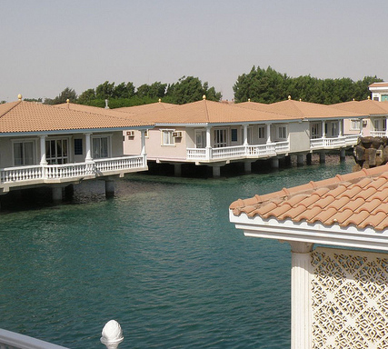 Al Murjan Beach Resort Jeddah