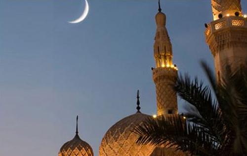 Eid-ul-fitr Jeddah