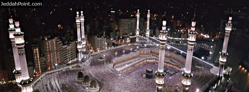 Facebook Timeline Profile Covers Makkah 1
