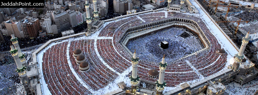 Facebook Timeline Profile Covers Makkah 2