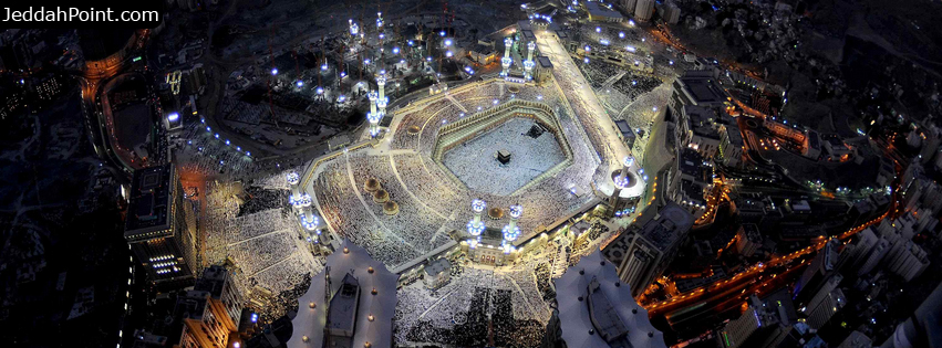 Facebook Timeline Profile Covers Makkah 3