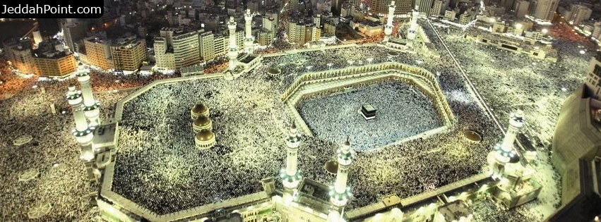 Facebook Timeline Profile Covers Makkah 4