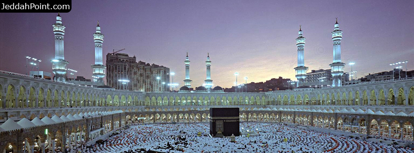 Facebook Timeline Profile Covers Makkah 5