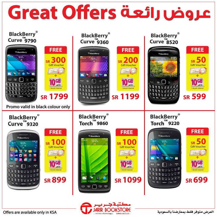 Great Blackberry Offers in Jarir Bookstore
