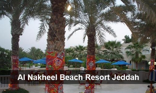 Hotels in Jeddah | Best places to stay in Jeddah, Saudi Arabia by IHG