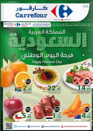 carrefour - saudi national day