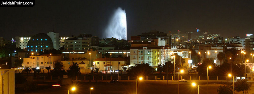 Facebook Timeline Covers Jeddah City 5