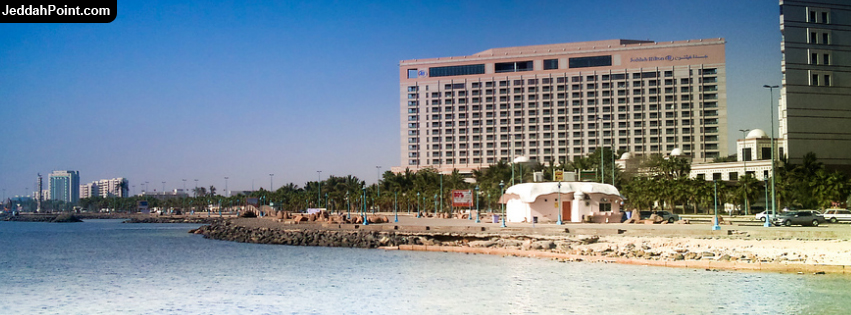 Facebook Timeline Covers Jeddah City 8