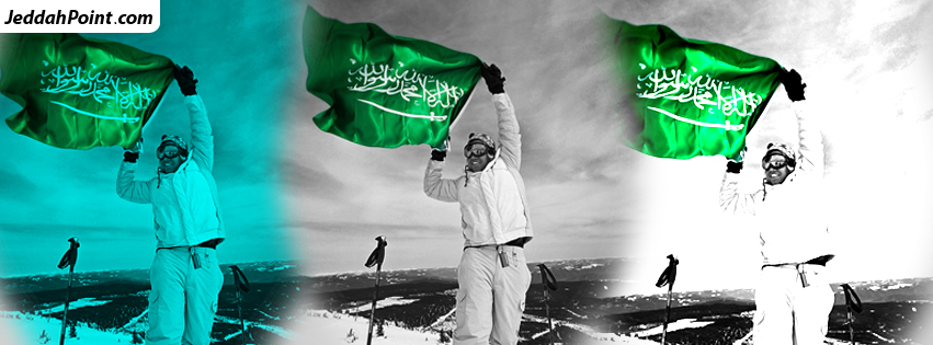 Facebook Timeline Covers Saudi National Day 22