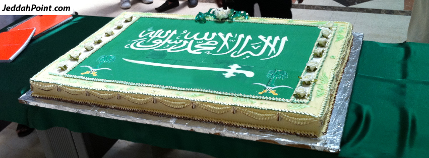 Facebook Timeline Covers Saudi National Day 7