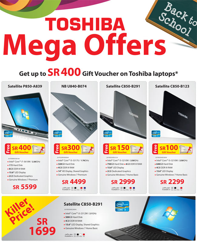 jarir toshiba mega laptop offers Jarir Bookstore Toshiba Laptop Mega Offers