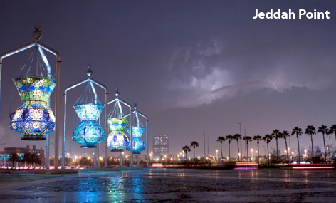 Jeddah A Beautiful Red Sea City Video