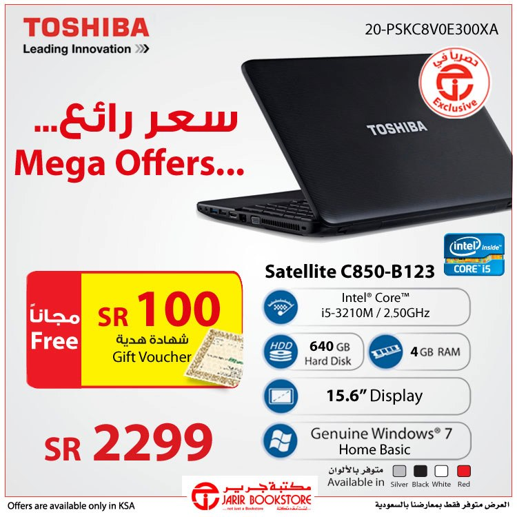 Toshiba Satellite C850 B123 Laptop Offer