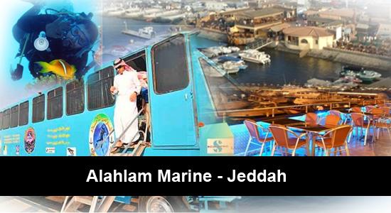 Al Ahlam Marine - Jeddah