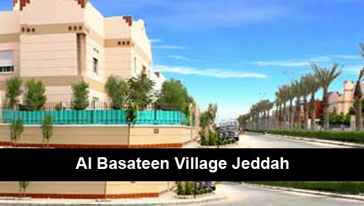 Al Basateen Village jeddah