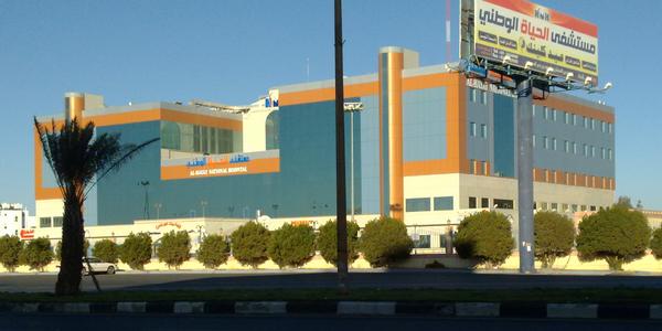 alhayat hospital khamis mushyat Khamis Mushayt   Asir Region   Saudi Arabia