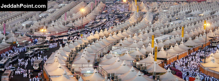 Hajj Facebook Timeline Covers 2