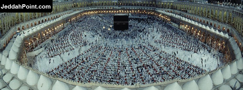 Hajj Facebook Timeline Covers 3