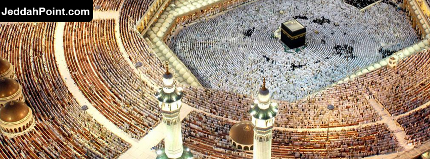 Hajj Facebook Timeline Covers 4