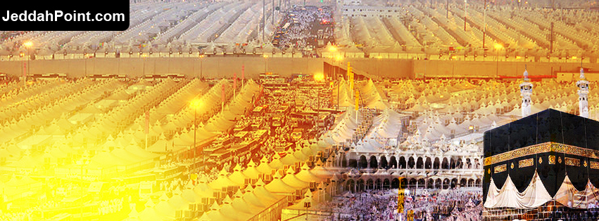 Hajj Facebook Timeline Covers 5