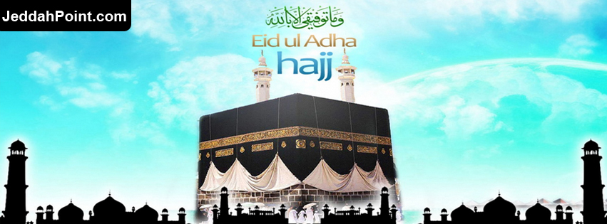 Hajj Facebook Timeline Covers 6