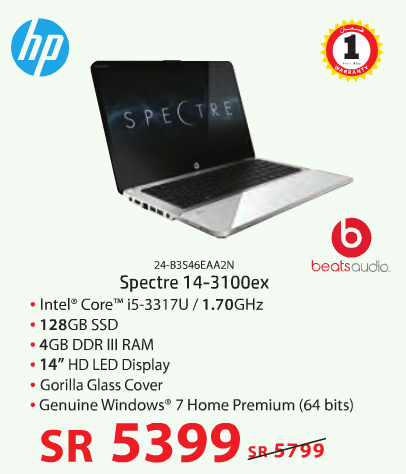 Amazing Offer hp laptop at Jarir Bookstore