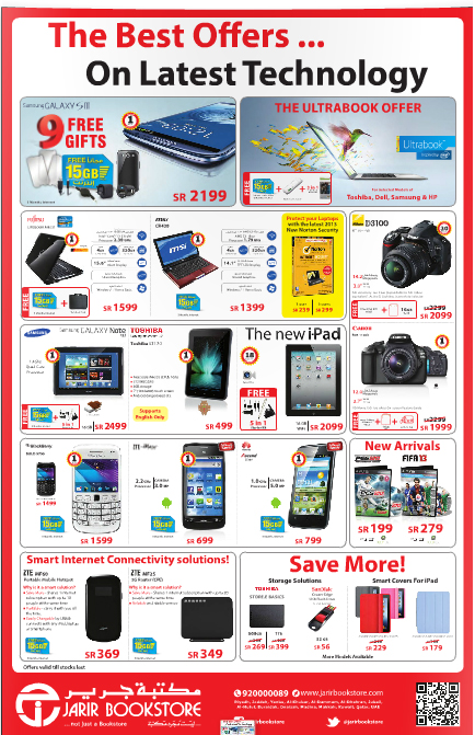 Jarir Best Offers