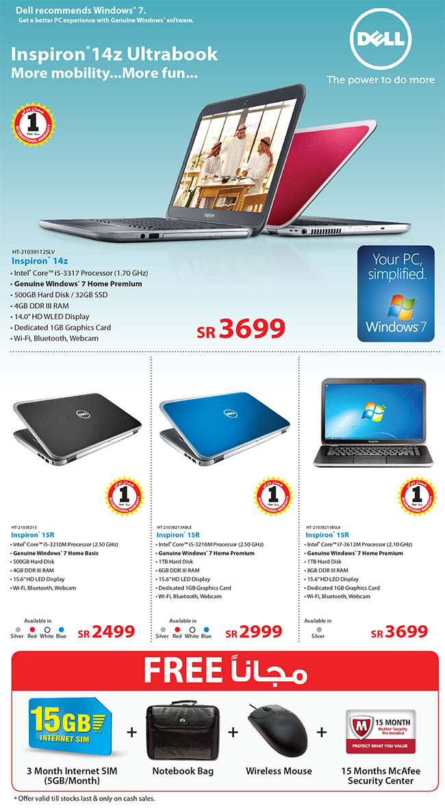 jarir bookstore dell laptop offers Jarir Bookstore Dell Laptop Offers