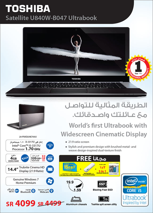 jarir toshiba laptop satellite u840