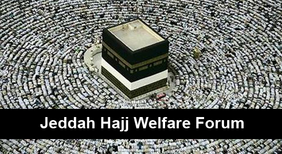 Jeddah Hajj Welfare forum