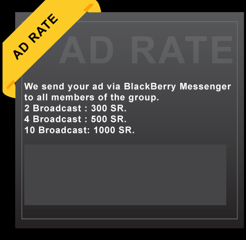 Jeddah Ping Ads Rate