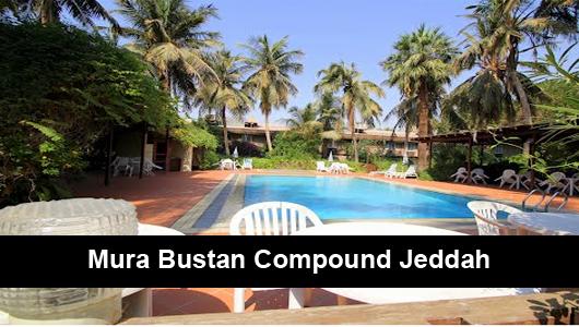 Mura Bustan Compound Jeddah