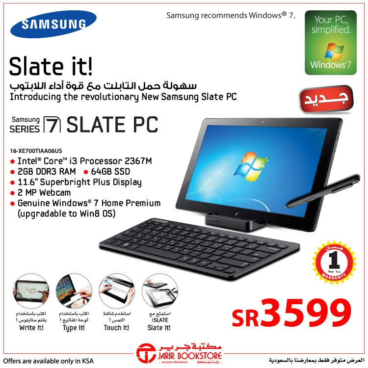 New Samsung Slate PC Available at Jarir