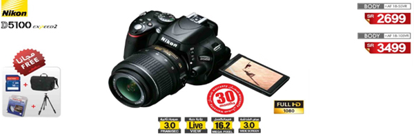 nikon d5100 camera price Nikon Camera Prices Saudi Arabia