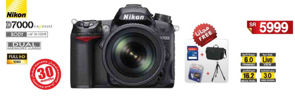 nikon d7000 camera price Nikon Camera Prices Saudi Arabia