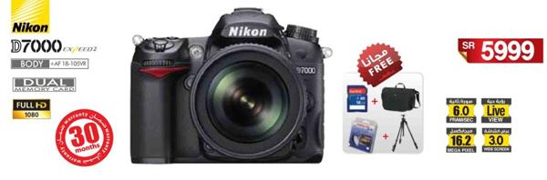 Nikon D7000 Camera Price