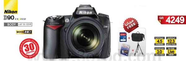 nikon d90 camera price Nikon Camera Prices Saudi Arabia