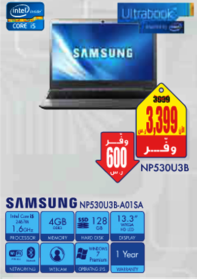 samsung laptop special discount extrastores Samsung Laptop Hot Offer at Extra Stores