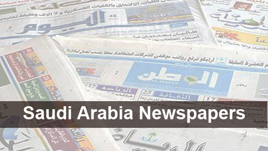 saudi arabia newspapers