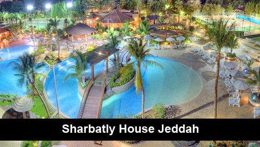 sharbatly house jeddah Sharbatly Village Jeddah