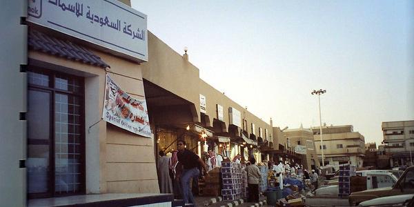 souk in khamis mushayt Khamis Mushayt   Asir Region   Saudi Arabia