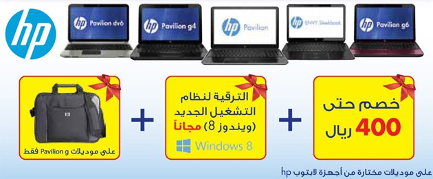 Hp Pavillon G Laptop